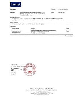 宝宫电子GDT-RoHS认证证书